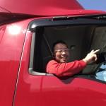 (中距離)大型トラックドライバー【成長企業で一緒に働く仲間を募集します!】